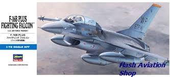Image not found :00444  F-16B Plus Fighting Falcon