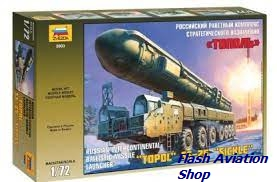 Image not found :Zvezda Topol SS-25 Russian Intercontinental Ballistic Missile Lau.