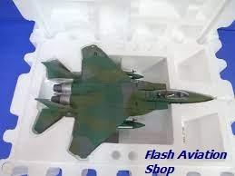 Image not found :F-15E Strike Eagle, USAF