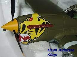 Image not found :P-40E Warhawk Flying Tigers 'Tex', USA