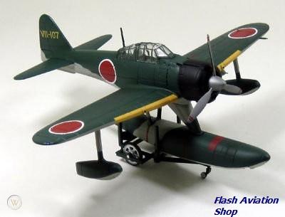 Image not found :Japanese Floatplane Fighter, Nakajima A6M2-N Type 2 float