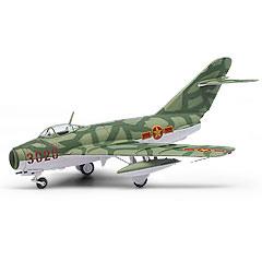 Image not found :MiG-15, North Vietnamese AirForce Vietnam