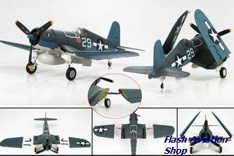 Image not found :F4U-1 Corsair, Big Hog, VF-17