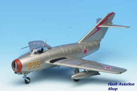 Image not found :MiG-15, Soviet AF 935