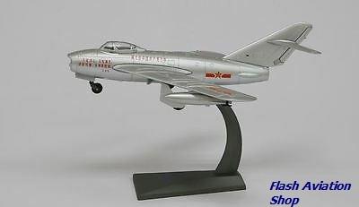 Image not found :J-5 Jet Fighter