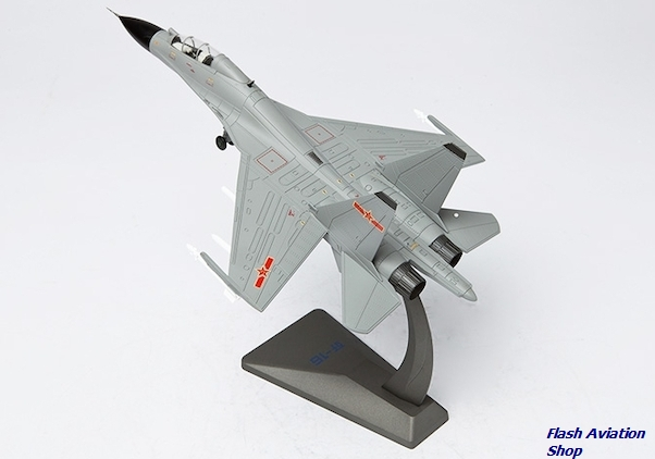 Image not found :J-16 Fighter Chinese Air Force