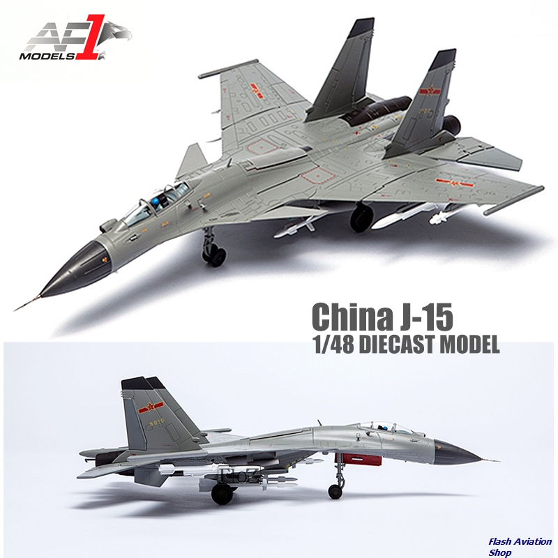 Image not found :J-15 Fighter Chinese Air Force