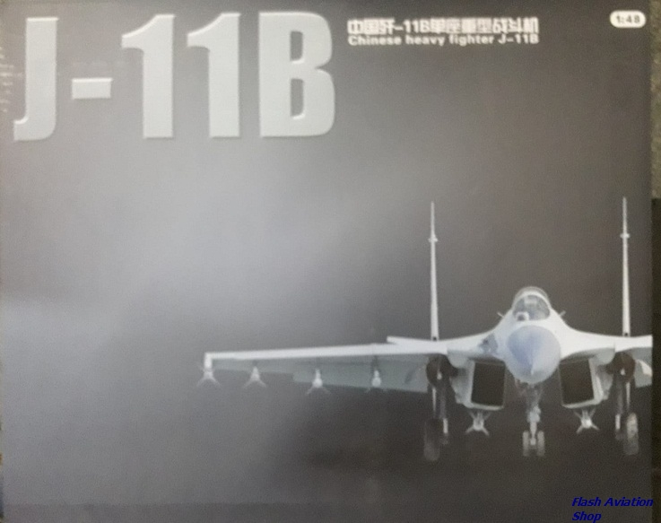 Image not found :Chinese Heavy Fighter J-11B