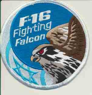 Image not found :F-16 Fighting Falcon (Swirl)
