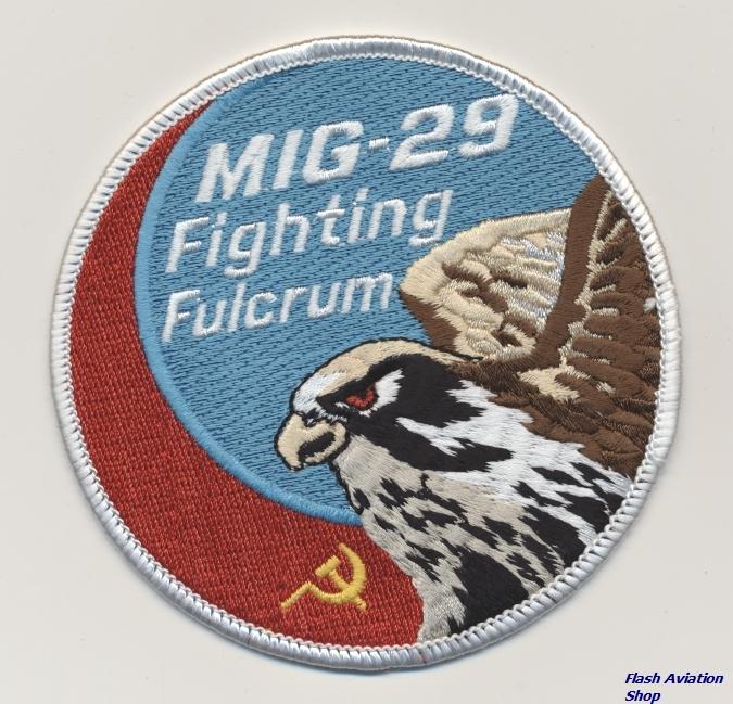 Image not found :MiG-29 Fighting Fulcrum (Swirl)