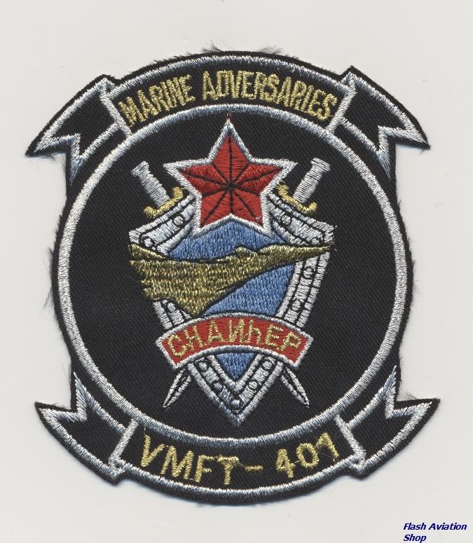 Image not found :VMFT-401 'Marine Adversaries' (silver & gold thread)