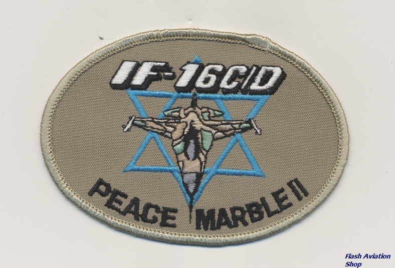 Image not found :IF-16C/D Peace Marble II
