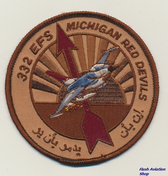 Image not found :332 EFS, Michigan Red Devils (F-16 and Arabic lettering)(Desert)