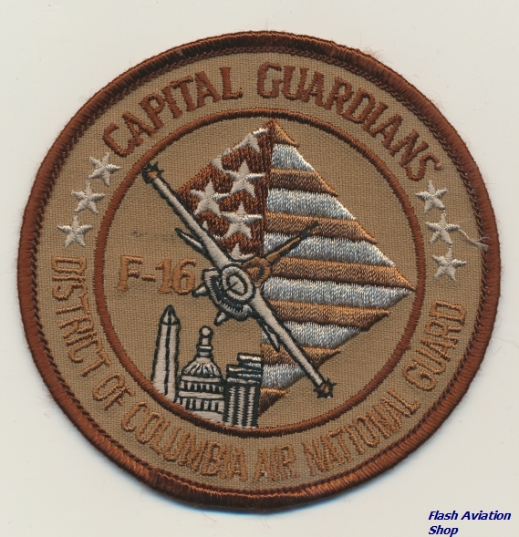 Image not found :Capitol Guardians, District of Columbia Air National Guard (desert)