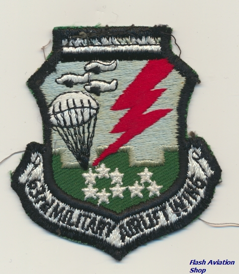 Image not found :63rd Military Airlift Wing (old)