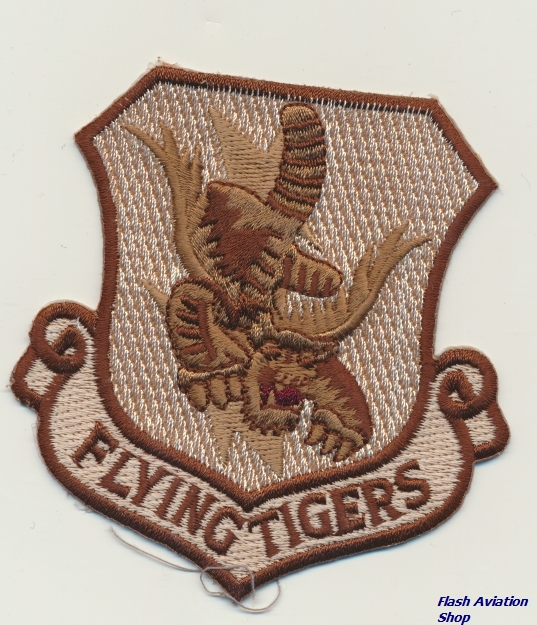 Image not found :Flying Tigers (Desert)