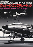 Image not found :Lockheed Constellation