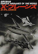 Image not found :X-Planes