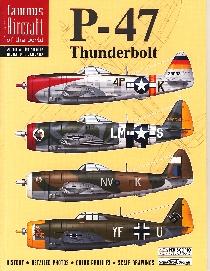 Image not found :P-47 Thunderbolt
