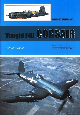Image not found :Vought F4U Corsair