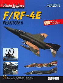 Image not found :F/RF-4E Phantom II