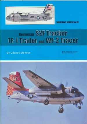 Image not found :S2F Tracker / TF-1 Trader / WF-2 Tracer