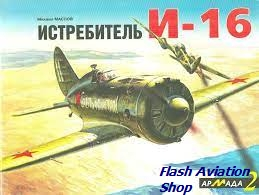 Image not found :I-16 Fighter