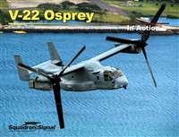 Image not found :V-22 Osprey In Action
