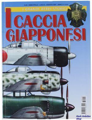 Image not found :I Caccia Giaponesi