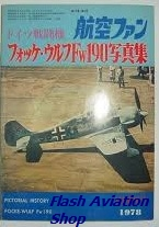 Image not found :Pictorial History Focke-Wulf Fw 190