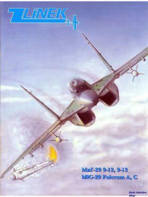 Image not found :MiG-29 Fulcrum A,C