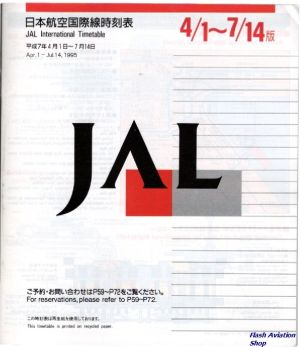 Image not found :JAL 4/1 - 7/14 Advance Edition Timetable