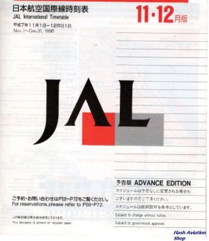 Image not found :JAL 11-12