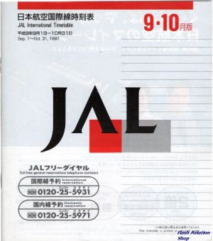 Image not found :JAL 9-10 Timetable