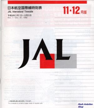 Image not found :JAL 11-12 Timetable