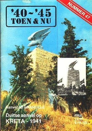 Image not found :Kreta 'Unternehmen Merkur': de Duitse aanval op Kreta in 1941. De eerste en de tweede golf. De mislukte aanvoer overzee van versterkingen. De beslisse