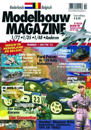 Image not found :Jan/Feb '05; Grumman Avenger, Joeri, Panzer 1, Lier Convention, F-16CJ block 50