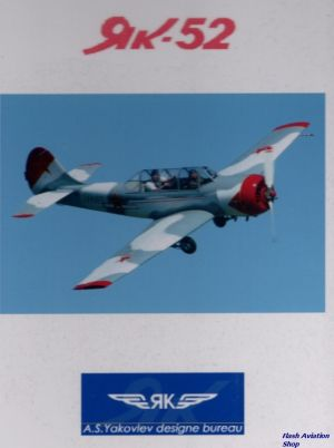 Image not found :Yak-52. Multoband with newsletters from the European Yak Club