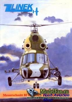 Image not found :Bf.109G-10, Mi-2 Hoplite