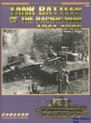 Image not found :Tank Battles of the Pacific War 1941-45