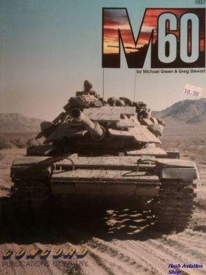Image not found :M-60 Patton