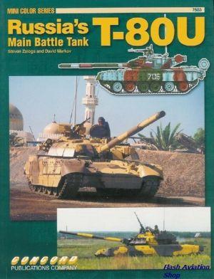 Image not found :Russian T-80 Main Battle Tank