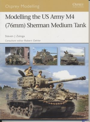 Image not found :Modelling the US Army M4 (76mm) Sherman Medium