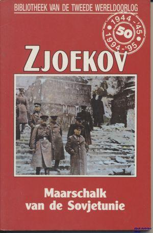 Image not found :Zjoekov, Maarschalk van de Sovjetunie